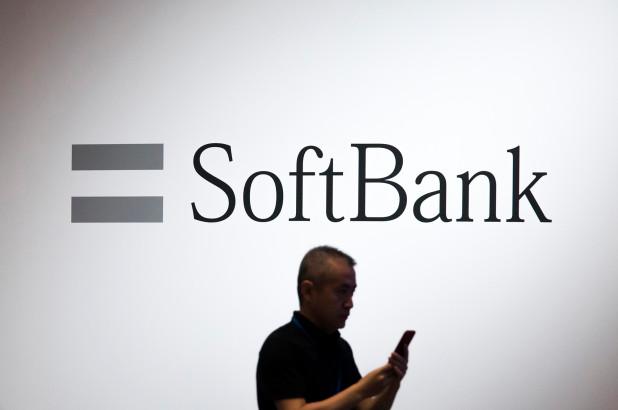 日本年内最大IPO:软银手机公司获准上市拟募210亿美元